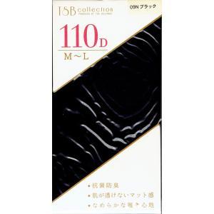 110デニール タイツ ブラック 黒 M-Lサイズ (ゾッキ・抗菌防臭) レディース|bisokuhanamai|02