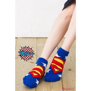 Superman スーパーマン いパイル地ソックス(全2色 レッド・ブルー)|bisokuhanamai