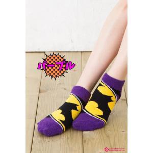 Batman バットマン パイル地ソックス (全2色 オレンジ・パープル)|bisokuhanamai
