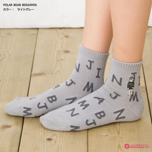BENJAMIN 刺繍入り アルファベット総柄 ロークルーソックス (全3色)(POLAR BEAR) 靴下 レディース|bisokuhanamai