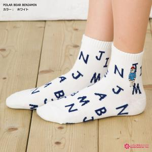 BENJAMIN 刺繍入り アルファベット総柄 ロークルーソックス (全3色)(POLAR BEAR) 靴下 レディース|bisokuhanamai|02