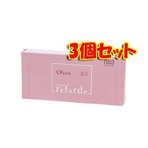 ナンバースリー キュアポッド ルファルデ CPパック ホームメンテナンス (12g×4包入り) × 3個セット|bisousinka