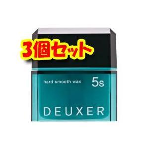 (送料無料)ナンバースリー デューサーワックス ハードスムースワックス 5S 80g×3個セット|bisousinka