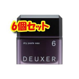 (送料無料)ナンバースリー デューサーワックス ドライペーストワックス 6 80g×6個セット