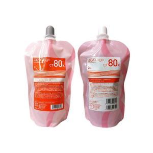 デミ ウェーボフィージェ CT80X (パーマ 1剤:CT80XB-1/2剤:TiOX-2 各400ml) (医薬部外品)(業務用)|bisousinka