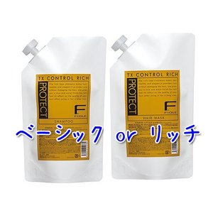 (送料無料)フィヨーレ Fプロテクト シャンプー 1000ml + ヘアマスク(トリートメント) 1000g セット (詰替用) bisousinka