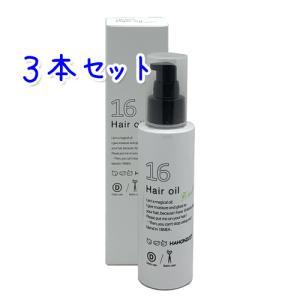 16種類の天然オイル配合。 外部刺激から髪を守り、タンパク質や水分を保持させる働きを持つヒーティング...