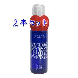 (送料無料)髪の取扱研究室 髪の化粧水 100ml × 2本セット|bisousinka