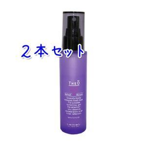 (送料無料)ルベル ジオ ボディミスト 95ml×2本セット (ボディ用化粧水)|bisousinka
