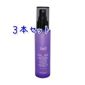 (送料無料)ルベル ジオ ボディミスト 95ml×3本セット (ボディ用化粧水)|bisousinka