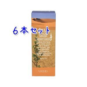 (送料無料)ルベル ジオ フェイスマスク 90g×6本セット (炭酸泡美容液マスク)|bisousinka