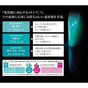 (送料無料)ミルボン ディーセスリンケージミュー 4+ (9g×4連) × 5個セット bisousinka 03