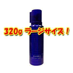送料無料 ミルボン プラーミア クリアスパフォーム 320g  ラージサイズ   炭酸クレンジング|bisousinka