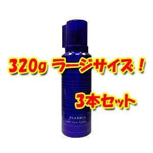 (送料無料)ミルボン プラーミア クリアスパフォーム 320g × 3本セット (ラージサイズ) (...