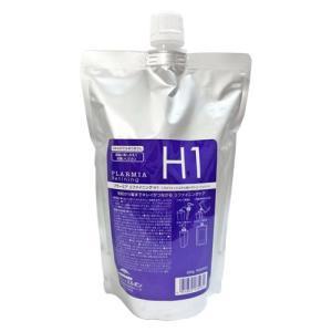 ミルボン プラーミア リファイニング H1 600ml (詰替用)(業務用)