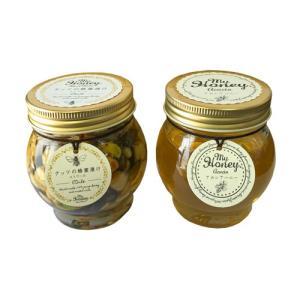 (送料無料)マイハニー ナッツの蜂蜜漬け エトワール 200g + アカシアハニー 200g セット|bisousinka