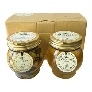 (送料無料)マイハニー ナッツの蜂蜜漬け エトワール 200g + アカシアハニー 200g セット 小箱付き(2個入りサイズ)|bisousinka