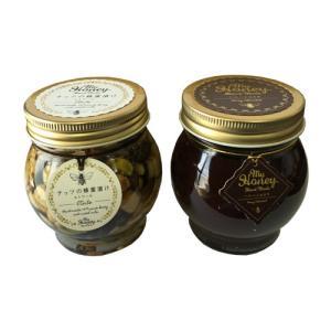 (送料無料)マイハニー ナッツの蜂蜜漬け エトワール 200g + ハニーショコラ 200g セット|bisousinka