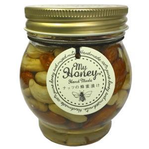 マイハニー MY HONNEY ナッツの蜂蜜漬け 200g|bisousinka