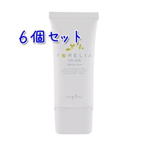 (送料無料)ナプラ フォーレリア UVミルク (SPF25/PA++) 35g×6個セット|bisousinka