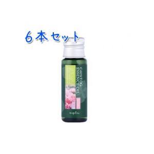 (送料無料)ナプラ ケアテクトOG エッセンスオイル 15ml×6本セット