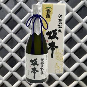 出雲杜氏 坂本 斗瓶囲い大吟醸 720ml (日本酒)鳥取県...