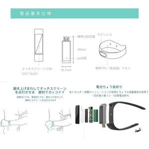 i5 Plus スマートウォッチ ウルトラセー...の詳細画像4