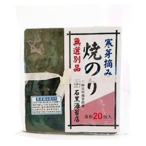 寒芽摘み焼のり 全形30枚(無選別品)|石黒海苔 愛知県 三河湾産 海苔 お取寄せ|bisyoku