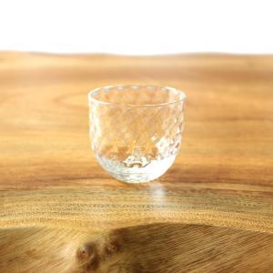 glasscalico グラスキャリコ ハンドメイド ガラス酒器 煌 (きらめき) ぐい呑 冷酒杯 おしゃれ ギフト プレゼント|bisyukiya