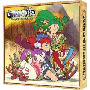 予約 グランディア コンプリート サウンドトラック CD 5枚組 新品 Grandia Complete Soundtrack 輸入品