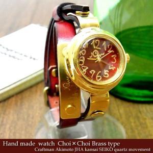 レディース用腕時計 手作り腕時計 JHA ハンドメイドリストウォッチ チョイチョイ Choi×Choi [akitomo]|bit