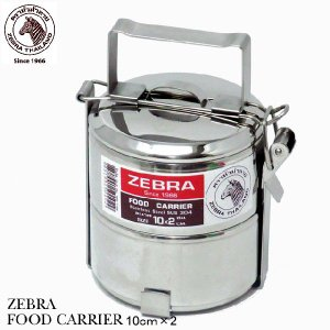 タイランドの老舗キッチンアイテムメーカー、ゼブラ社のランチボックスです。 ステンレス製の素材は洗浄の...