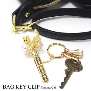 キーホルダー レディース バッグ キークリップ プレイング キャット Bag Key Clip Playing Cat  あすつく|bit