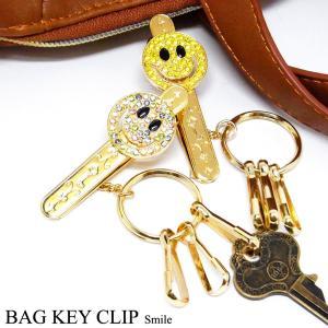 キーホルダー レディース バッグ キークリップ スマイル Bag Key Clip Smile あすつく|bit