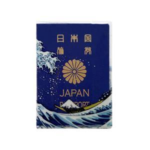パスポートカバー パスポートケース 青富士 あおふじ Passport cover AOFUJI あすつく|bit|02