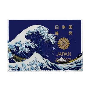 パスポートカバー パスポートケース 青富士 あおふじ Passport cover AOFUJI あすつく|bit|04