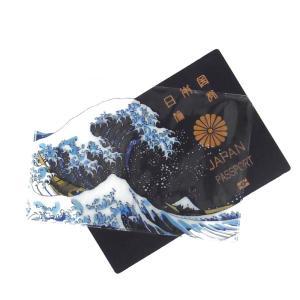 パスポートカバー パスポートケース 青富士 あおふじ Passport cover AOFUJI あすつく|bit|06