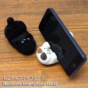 ねころん スマホホルダー スマートフォンホルダー iPhone スタンド あすつく|bit