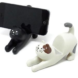 のび猫 スマホスタンド スマートフォンホルダー iPhone スタンド あすつく|bit