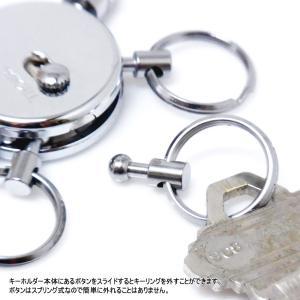 キーリング メンズ 6連 キーホルダー・フック付き KEY HOLDER with the hook |bit|03