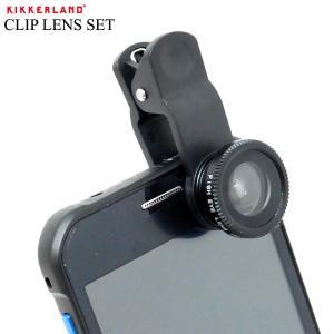 クリップレンズセット キッカーランド Clip lens set Kikkerland あすつく|bit