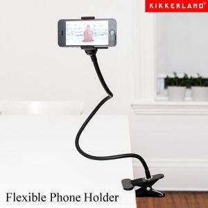 フレキシブルフォンホルダー Flexible Phone Holder Kikkerland あすつく|bit