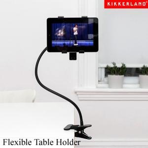 フレキシブルタブレットホルダー Flexible Tablet Holder Kikkerland あすつく|bit