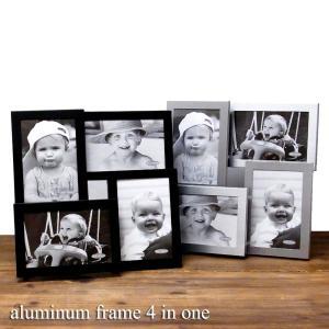 写真立て フォトフレーム アルミニウムファミリーフレーム aluminum frame 4 in one あすつく|bit
