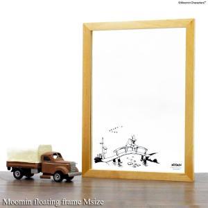 写真立て フォトフレーム ムーミン フローティングフレーム Mサイズ Moomin Froathing Frame Msize あすつく|bit