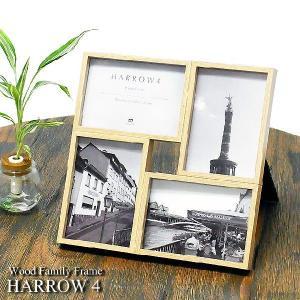 写真立て フォトフレーム ハロウ4 HARROW4 Photo frame あすつく|bit
