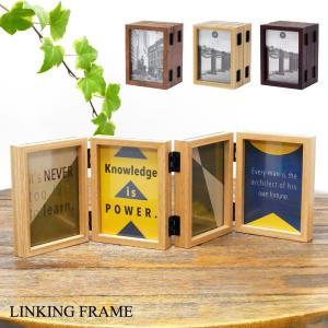 写真立て フォトフレーム リンキングフレーム Linking frame あすつく|bit