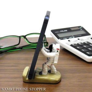 モチーフ スマートフォン ストッパー Motif Smartphone stopper あすつく|bit