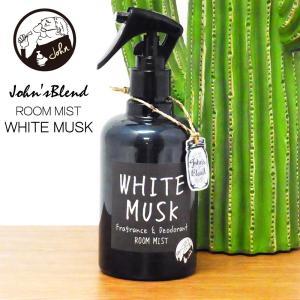 ジョンズブレンド ルームミスト ホワイトムスク ノルコーポレーション John'sBlend room mist white musk 消臭&芳香  あすつく bit