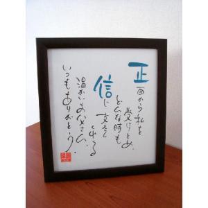 名前入りポエム額 ネームインポエム 父の日用ギフト 色紙タイプ name in poem|bit